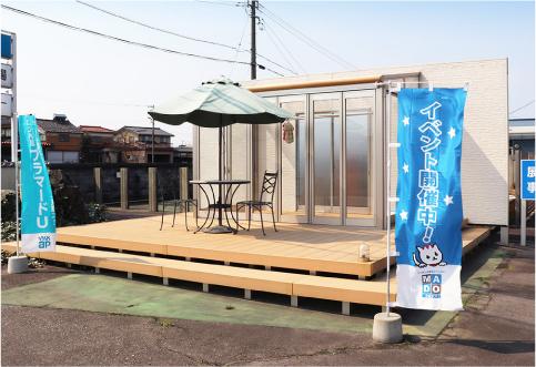 リフォーム 展示場 北国増改センター 立山町利田 富山